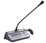 Creator CR-DIG5204B2 delegacijski mikrofon