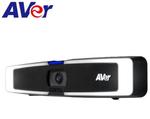 AVer predstavio napredno 4K višenamjensko rješenje za učenje na daljinu