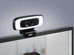 AVer predstavio dvije USB kamere za videkonferencije i hibridne urede