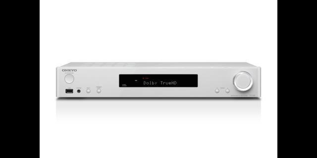 AV receiver Onkyo TX-L50 White