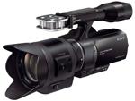 Video kamera Sony NEX-VG30EH B crna kit SEL-P18200