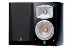 Zvučnici Yamaha NS-333